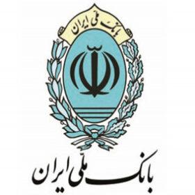 بانک ملی مشتری شرکت سمات